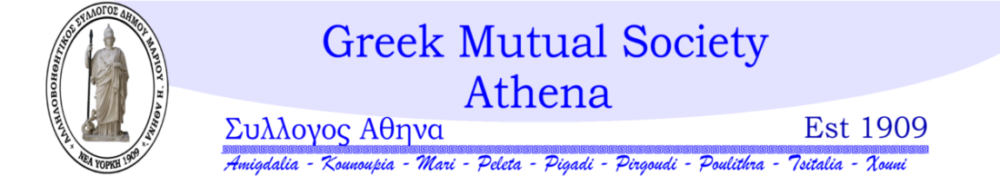 "Greek Mutual Society ""Athena"""